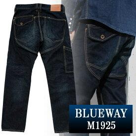 BLUEWAY:13.5ozビンテージデニム・ロガー ワークパンツ(オールドブルー):M1925-4450 ブルーウェイ ジーンズ メンズ デニム ジーパン 裾上げ ストレート