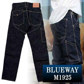 BLUEWAY:13.5ozビンテージデニム・ロガー ワークパンツ(ワンウォッシュ):M1925-8100 ブルーウェイ ジーンズ メンズ デニム ジーパン 裾上げ ストレート