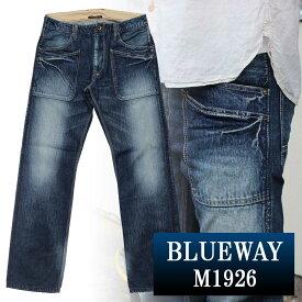 BLUEWAY:13.5ozビンテージデニム・6Pワークパンツ(オールドブルーブリーチ):M1926-4654 ブルーウェイ ジーンズ メンズ デニム ジーパン 裾上げ ストレート