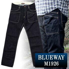 BLUEWAY:13.5ozビンテージデニム・6Pワークパンツ(ワンウォッシュ):M1926-8100 ブルーウェイ ジーンズ メンズ デニム ジーパン 裾上げ ストレート
