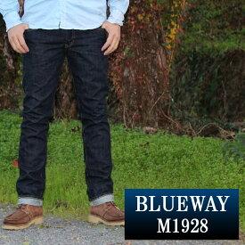 BLUEWAY:13.5ozビンテージデニム・タイトストレートジーンズ(ワンウォッシュ):M1928-8100 ブルーウェイ ジーンズ メンズ デニム ジーパン 裾上げ スリム