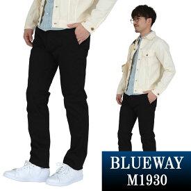 BLUEWAY:コーマストレッチサテン・トラウザーズ(ブラック):M1930-65 ブルーウェイ パンツ メンズ チノパン 裾上げ