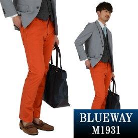 BLUEWAY:コーマストレッチサテン・タイトストレート パンツ(オレンジ):M1931-16 ブルーウェイ メンズ チノパン 裾上げ