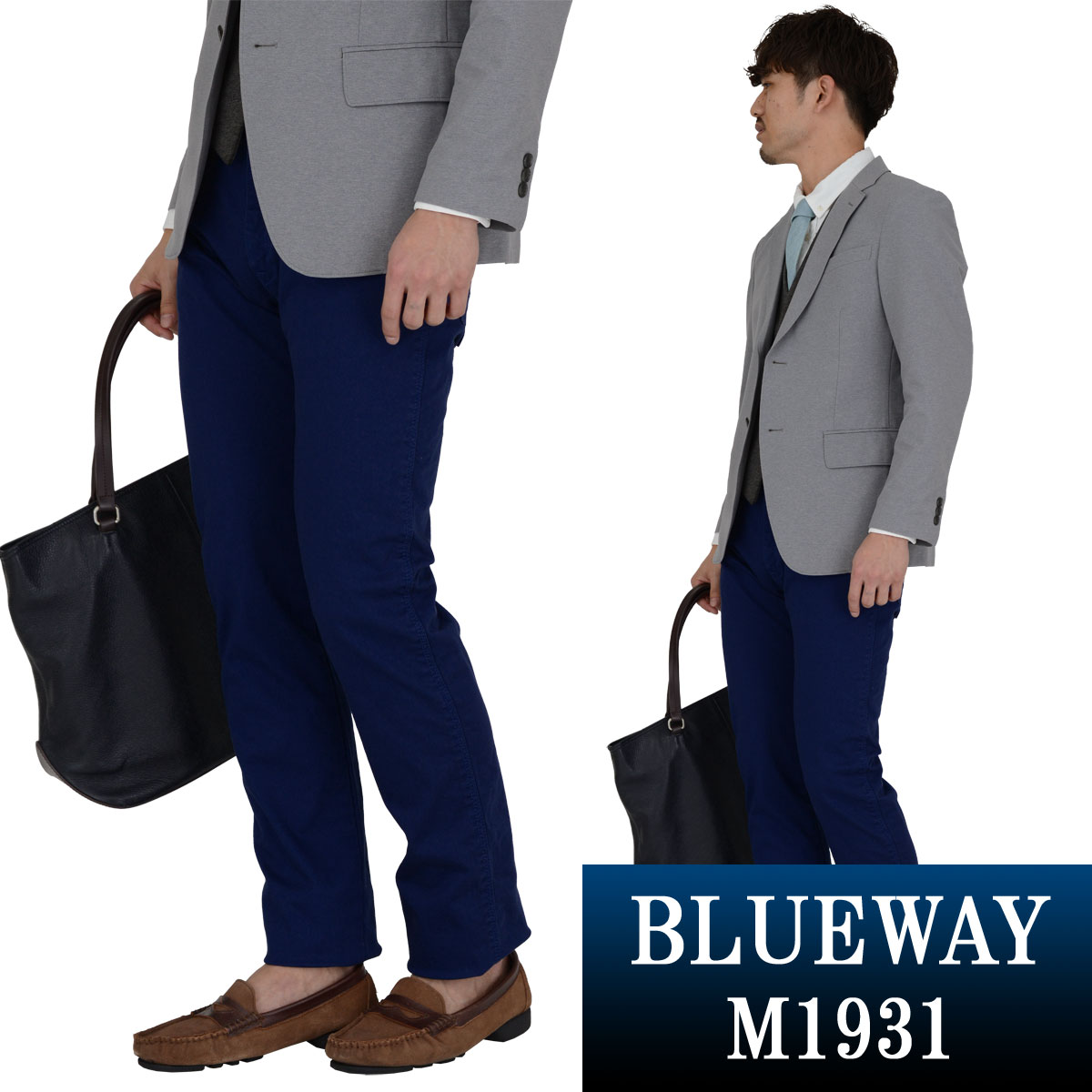 BLUEWAY:コーマストレッチサテン・タイトストレート パンツ(ネイビー):M1931-35 ブルーウェイ メンズ チノパン 裾上げ