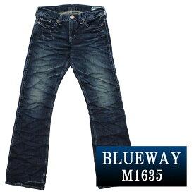 ブーツカットジーンズ;BLUEWAY:ビンテージデニム・エンジニア ブーツカットジーンズ(ツイストブルーNEXT):M1635-5435 ブルーウェイ ジーンズ メンズ デニム ジーパン 裾上げ