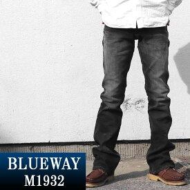 ブーツカット;BLUEWAY:ストレッチデニム・ブーツカットジーンズ(ユーズド:ブラック):M1932-4265 ブルーウェイ ジーンズ メンズ デニム ジーパン 裾上げ