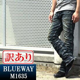 訳あり品:BLUEWAY:ビンテージデニム・エンジニアフレアーカットジーンズ(ツイストブラウンNEXT):M1635-5450 BLUEWAY(ブルーウェイ)JEANS B69