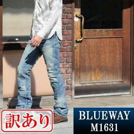 訳あり品:BLUEWAY:ビンテージデニム・エンジニアフレアーカットジーンズ(シェーバーフェード):M1631-5705 BLUEWAY(ブルーウェイ)JEANS B77