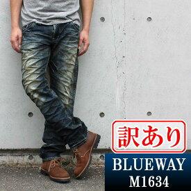 訳あり品:BLUEWAY:ビンテージデニム・エンジニアインカットジーンズ(ツイストブラウンNEXT):M1634-5450 BLUEWAY(ブルーウェイ)JEANS B68
