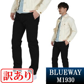 訳あり品:BLUEWAY:コーマストレッチサテン・トラウザーズ(ブラック):M1930-65 ブルーウェイ パンツ メンズ チノパン B89