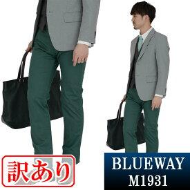 訳あり品:BLUEWAY:コーマストレッチサテン・タイトストレート パンツ(ブルーグリーン):M1931-30 ブルーウェイ メンズ チノパン B85