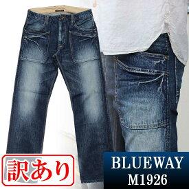 訳あり品:BLUEWAY:13.5ozビンテージデニム・6Pワークパンツ(オールドブルーブリーチ):M1926-4654 ブルーウェイ ジーンズ メンズ デニム ジーパン 裾上げ ストレート B81