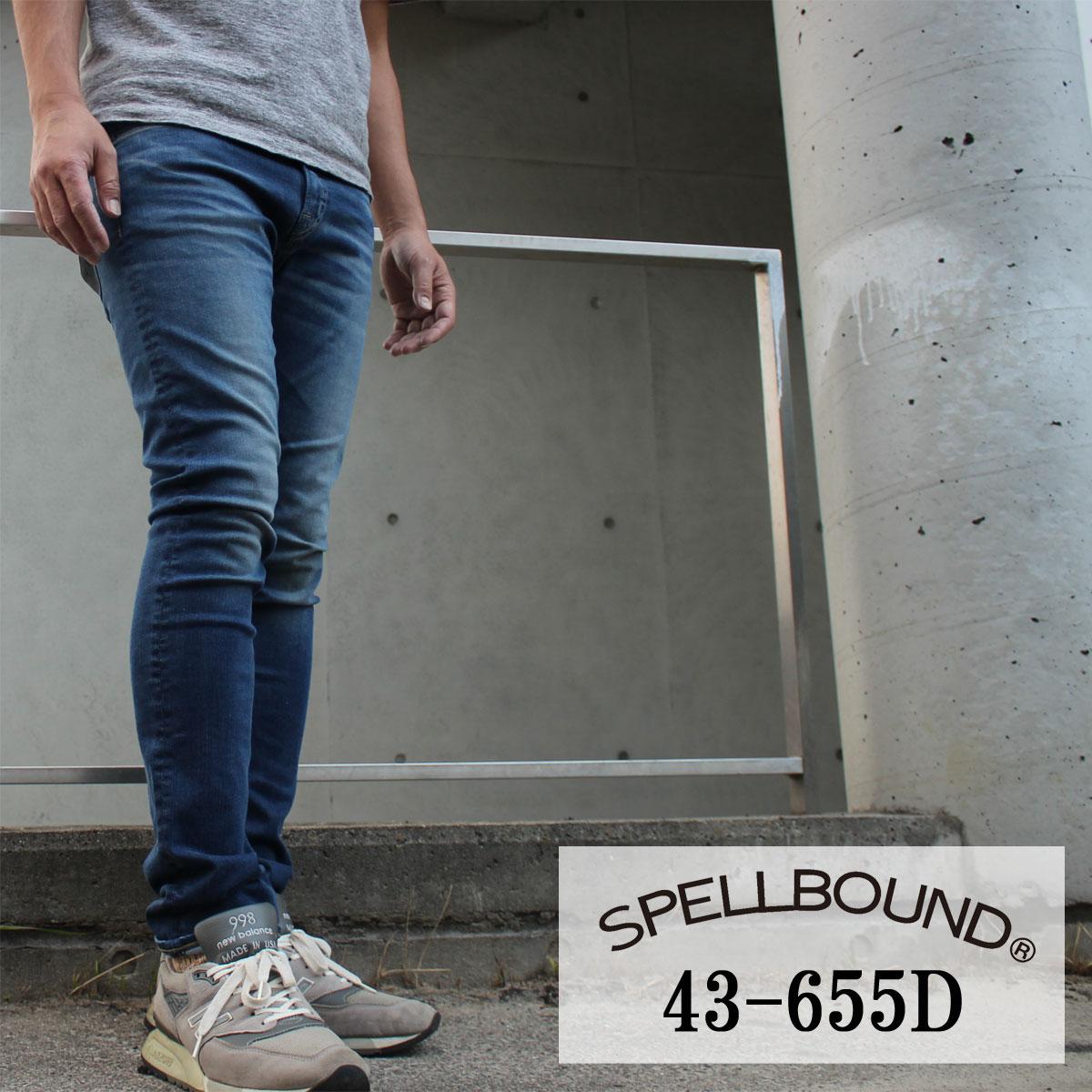 SPELLBOUND:ISKO REFORM XP ストレッチデニム・5Pスキニーフィットジーンズ(ユーズド):43-655D スペルバウンド ジーンズ メンズ デニム ジーパン