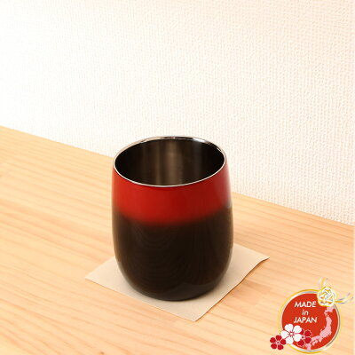 漆磨二重ロックカップ ダルマ 黒 彩
