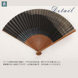 唐木親彫霞黒2
