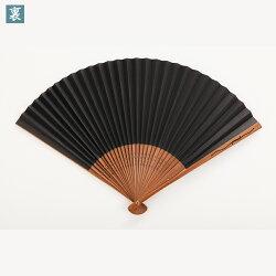 唐木親彫霞黒3