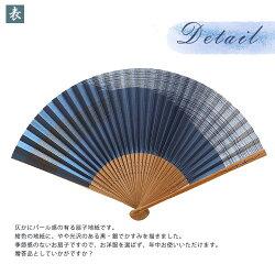 唐木親彫霞紺2
