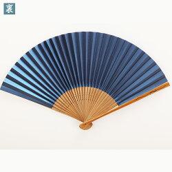 唐木親彫霞紺3