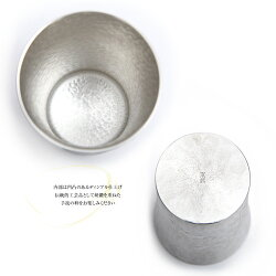 大阪錫器錫製タンブラーシルキースタンダード大阪城