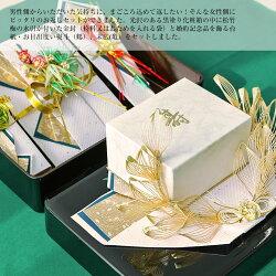 結納カトレア【青】1枚目画像