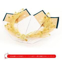 結納カトレア【青】8枚目画像