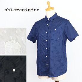 【30%OFF】Chloro sister/クロロシスター <レディース> キャット刺繍半袖シャツ C304L