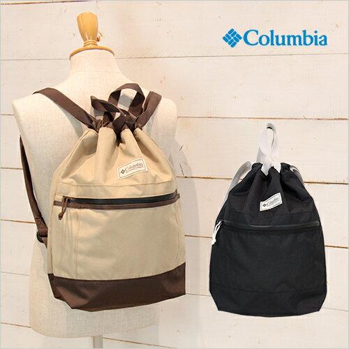 【SALE】【2017春夏】Columbia/コロンビア Price Stream Light Backpack/プライスストリームライトバックパック PU8138