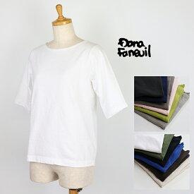 Dana Faneuil/ダナファヌル <レディース> ムラ糸天竺 5分袖カットソーTシャツ D-5311204A/D-5311204B/D-5311204C