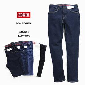 EDWIN Miss EDWIN エドウィン レディース ジャージーズ テーパード ER137L