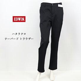 EDWIN Miss EDWIN エドウィン レディース ハタラクロ テーパード トラウザーパンツ MEB107-75