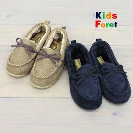 【30%OFF】Kids Foret/キッズフォーレ <キッズ> 撥水加工モカシンシューズ B57531