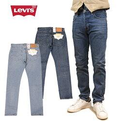 Levis,リーバイス,スキニー,ジーンズ,501,34268