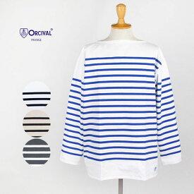 ORCIVAL/オーシバル <メンズ> ラッセル フレンチセーラーTシャツ 6101/6101C