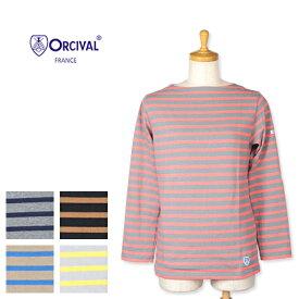 ORCIVAL/オーシバル <レディースサイズ> コットンロード フレンチバスクシャツ ST B211