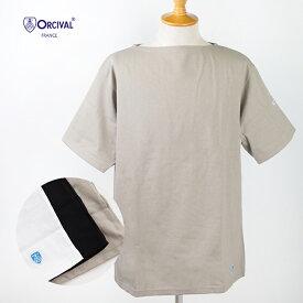 ORCIVAL/オーシバル メンズ コットンモヨン ボートネック半袖Tシャツ 無地 B245