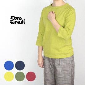 Dana Faneuil/ダナファヌル <レディース> ムラ糸七分袖Tシャツ D538118A