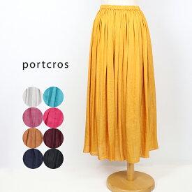 portcros/ポートクロス <レディース> サテンギャザーロングスカート I-8030