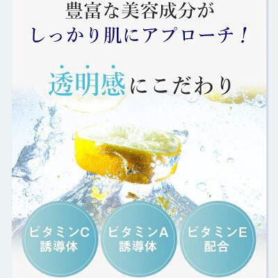 美容液導入ブースター初雪の雫麗華オイル18mlビタミンCツバキハトムギホホバ和漢植物配合