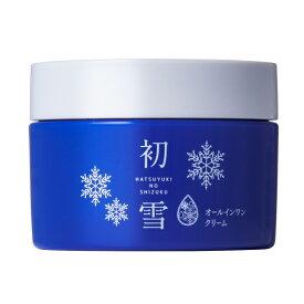 【楽天総合ランキング4日連続1位獲得】オールインワン化粧品 保湿クリーム トーンアップクリーム 初雪の雫 50g 約1〜1.5か月分 クリーム
