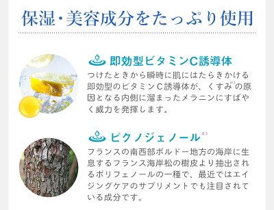 化粧水ローション初雪の雫150mlアミノ酸ヒアルロン酸プラセンタエキスセラミド配合