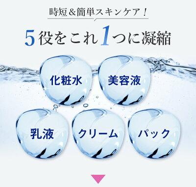 オールインワン保湿クリーム初雪の雫約1〜1.5ヶ月分プラセンタヒアルロン酸セラミドアルブチンビタミンC