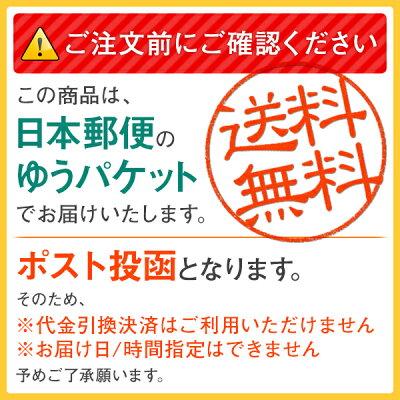 塗るグルコサミンあゆみEX23g