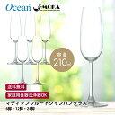 シャンパングラス6脚セット 人気 シャンパングラス ワイングラス カジュアル 送料無料 ギフト 家庭用 オーシャングラ…