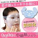 Kogaokin mask m