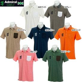 【2019 S/S】アドミラル メンズ パイル ポロシャツ ADMA949 (Men's) NATURALIST Admiral Golf