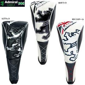 ♪【21年AWモデル】 アドミラルゴルフ ヘッドカバー (ドライバー用) スポーツモデル ADMG1BH4 Head Cover #1W ADMIRAL GOLF