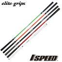 エリートグリップ ワンスピード スイング練習器具 (ホワイト) elite grips 1SPEED