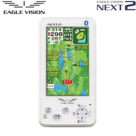 ♪【21年モデル】 朝日ゴルフ イーグルビジョン ネクスト2 GPS距離計測器 簡単操作・高精度ナビ EAGLE VISION NEXT 2 EV-034