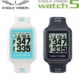 ♪【20年モデル】 朝日ゴルフ イーグルビジョン ウォッチ ファイブ GPS距離計測器 簡単操作・高精度ナビ・防水仕様 EAGLE VISION Watch 5