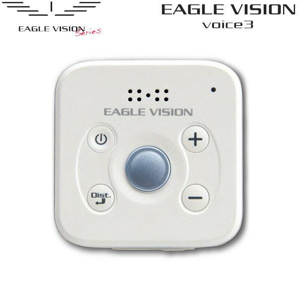 ♪【18年モデル】 朝日ゴルフ イーグルビジョン ボイス3 GPS距離計測器 音声案内・防水仕様 EAGLE VISION VOICE3